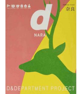 D-Design Travel Nara - Rivista bilingue giapponese / inglese