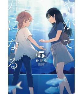 Yagate Kimi ni Naru Vol. 5 (Bloom into you)
