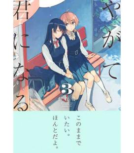 Yagate Kimi ni Naru Vol. 3 (Bloom into you)
