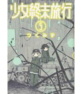 Shojo Shumatsu Ryoko Vol.5 (Girls' Last Tour)