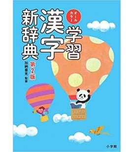 All color Gakushu Kanji Shinjiten - 2° edizione