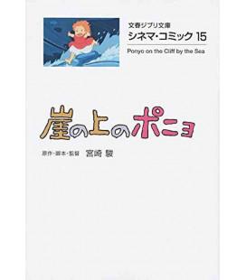 Cinema Comics - Gake no ue no Ponyo - Ponyo sulla scogliera