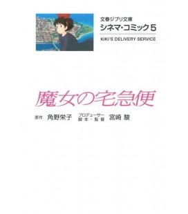 Cinema Comics - Majo no takkyubin - Kiki - Consegne a domicilio