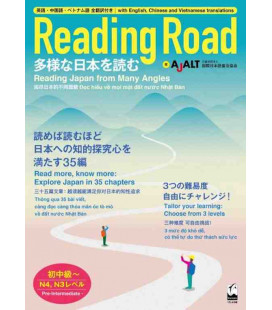 Reading Road - Reading Japan from Many Angles (letture dai livelli 3 e 4 de JLPT)