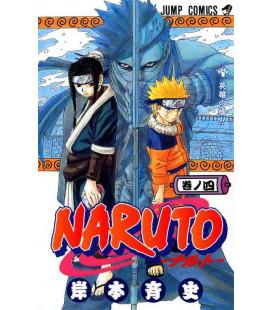 Naruto (Vol. 4)
