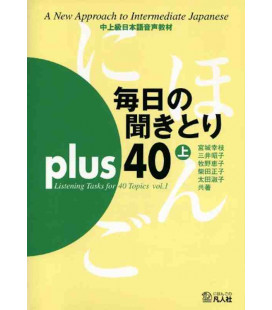 Mainichi No Kikitori Plus 40 - Listening Tasks for 40 Topics - Vol. 1 (CD incluso)