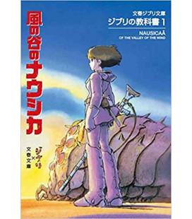 Ghibli no kyokasho 1: Kaze no Tani no Naushika - Nausicaä della Valle del vento