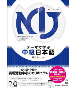 A New Approach to Intermediate Japanese (NIJ) Codice QR incluso