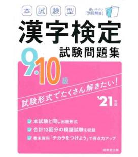 Honshiken Kanji Kentei 9-10 kyu Shiken Mondaishu 2021 (Esercizi per Kanken 9 e 10)