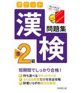 Pocket Kanken pre 2 Workbook - Esercizi per kanken livello pre-2
