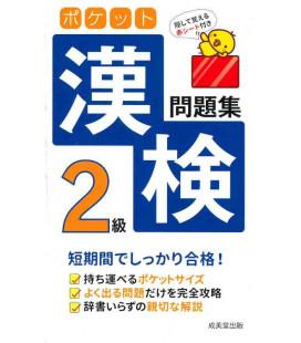 Pocket Kanken 2 Workbook - Esercizi per kanken livello 2