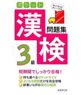 Pocket Kanken 3 Workbook - Esercizi per kanken livello 3