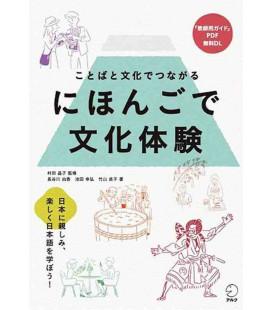 Nihongo de bunka taiken - kotoba to bunka de tsunagaru