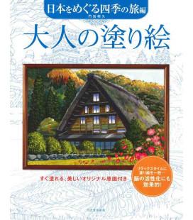Otona no nurie Nihon o meguru shiki no tabi-hen - Libro da colorare