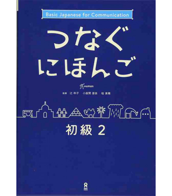 Basic Japanese for Communication 2 (Book + Free audio download)