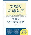 Tsunagu Nihongo - Basic Japanese for Communication 2 (Workbook + Free audio download)