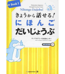 Nihongo Daijobu! - Elementary Japanese Through Practical Tasks - Book 1 - CD Incluso