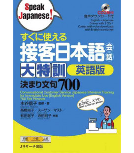 700 Conversational Customer Service Japanese Intensive Training for Immediate Use (2 CD Incluso)