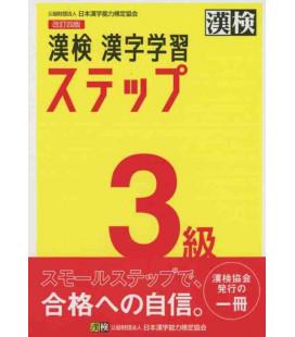 Preparazione Esame Kanken Livello 3 - 4 Edizione