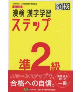 Preparazione Esame Kanken Livello pre-2 - 3 Edizione
