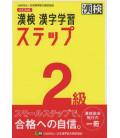 Preparazione Esame Kanken Livello 2 - 4 Edizione