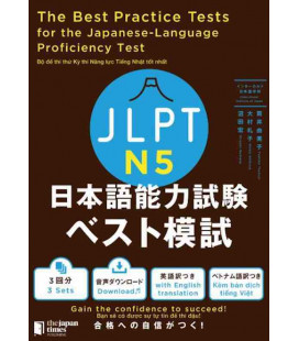 The Best Practice Tests for the Japanese-Language Proficiency Test N5 (Con download gratuito degli audio)