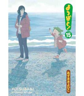 Yotsuba to! Vol. 15