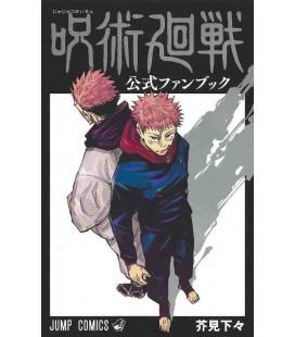 Jujutsu Kaisen Official Fanbook (Sorcery Fight)