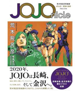 JOJO nicle - JoJo's Bizarre Adventure Artbook