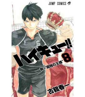 Haikyu!! Vol.8