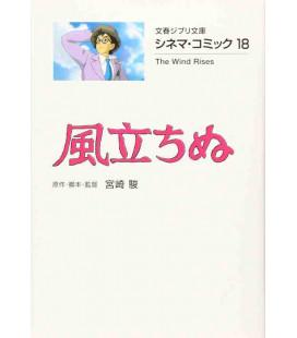 Cinema Comics - Kaze Tachinu - Si alza il vento