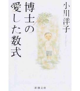 Hakase no Aishita Sushiki (La formula del professore) Romanzo giapponese scritto da Yoko Ogawa