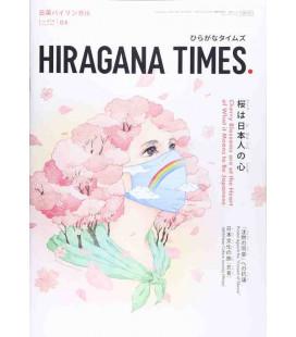 Hiragana Times Nº414 - Aprile 2021 - Rivista bilingue giapponese / inglese