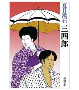 Sanshiro - Romanzo giapponese scritto da Natsume Soseki