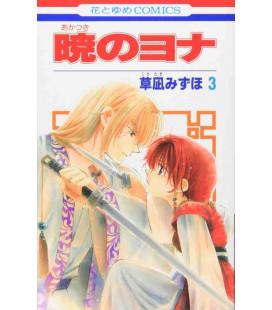 Akatsuki no Yona Vol.3 (Yona - La principessa scarlatta)