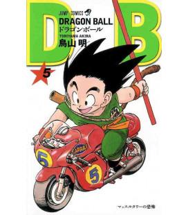 Dragon Ball - Vol 5 - Edizione Tankobon