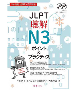 JLPT Chokai N3 Point and Practice - JLPT N3 Listening Comprehension (2 CD e QR inclusi)