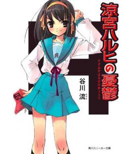Suzumiya Haruhi no Yuutsu - Romanzo giapponese scritto da Nagaru Tanigawa