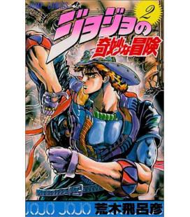 Jojo no kimyonaboken Vol. 2 (Le bizzarre avventure di JoJo)