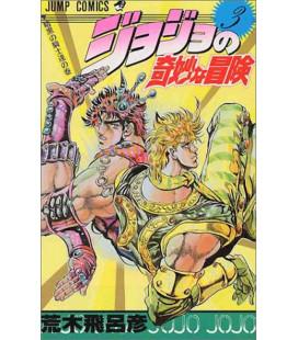 Jojo no kimyonaboken Vol. 3 (Le bizzarre avventure di JoJo)