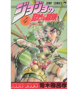 Jojo no kimyonaboken Vol. 4 (Le bizzarre avventure di JoJo)