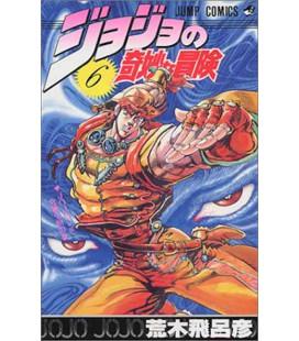 Jojo no kimyonaboken Vol. 6 (Le bizzarre avventure di JoJo)