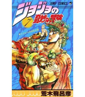 Jojo no kimyonaboken Vol. 7 (Le bizzarre avventure di JoJo)