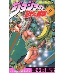 Jojo no kimyonaboken Vol. 9 (Le bizzarre avventure di JoJo)