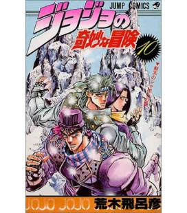 Jojo no kimyonaboken Vol. 10 (Le bizzarre avventure di JoJo)