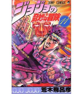 Jojo no kimyonaboken Vol. 11 (Le bizzarre avventure di JoJo)