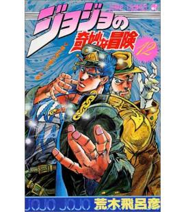 Jojo no kimyonaboken Vol. 12 (Le bizzarre avventure di JoJo)