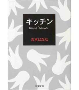 Kitchen - Romanzo giapponese scritto da Banana Yoshimoto