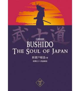 Bushido - The Soul of Japan - CD incluso