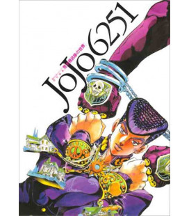 Jojo 6251 - Libro illustrato di Jojo no kimyonaboken (Le bizzarre avventure di Jojo)